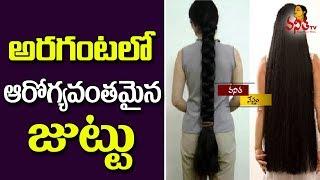 Natural Ways to Maintain Healthy Hair || Hair Care Tips || Vanitha Tips || Vanitha TV