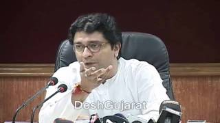 Raj Thackeray concludes his Gujarat tour, says Narendra Modi must be the PM of India