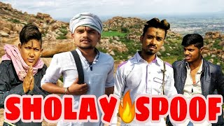 Sholay spoof [Bade Ustaad]