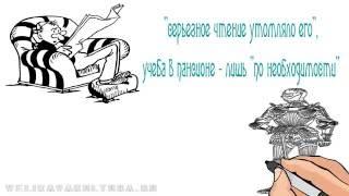 Обломов - образ главного героя в романе Гончарова