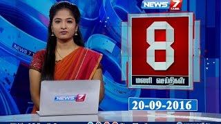 News @ 8 PM | News7 Tamil | 20/09/2016