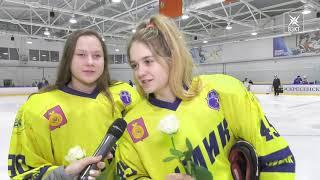 Любимый весенний праздник Жительниц Воскресенска пригласили на бесплатные катания на льду