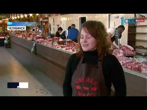 Цены на мясо снизились