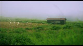 [時を止める歌声]adieu、行定勲監督によるMUSIC VIDEO公開! 作詞・作...