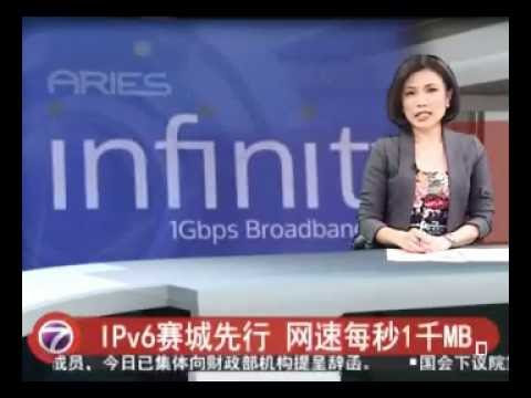 Aries Telecoms - Infinity 1Gbps Broadband Launch NTV7 NEWS