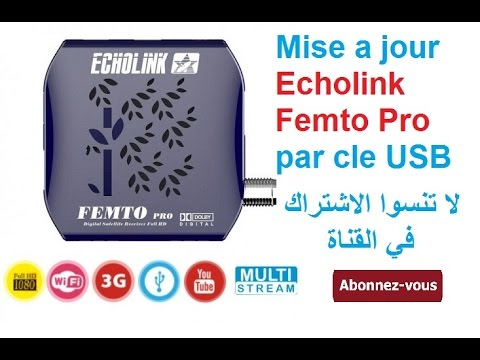 ECHOLINK TUAREG FLASH TÉLÉCHARGER