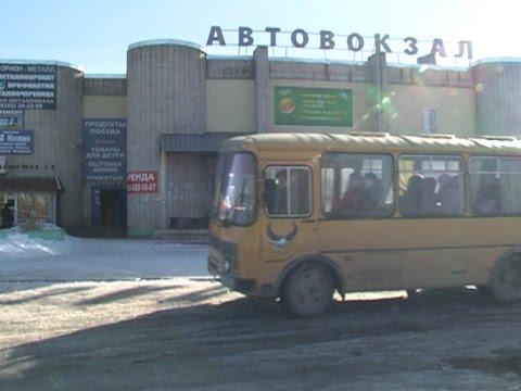 Белозерский район может остаться без автобусного сообщения