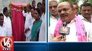 Public Report: Nizamabad Rural Assembly Constituency Political Situation   V6 News