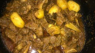 ঈদ স্পেশাল গরুর মাংসের ঝাল ভুনা রেসিপি/#গরুর মাংসের রেসিপি/#Eid special  Hot & Spicy Beef curry
