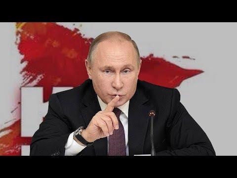 Путин раскаялся? Вождя подменили?