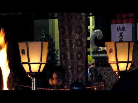 Esoteric Buddhist Goma Fire Ritual at Yakuōin Yūkiji 2
