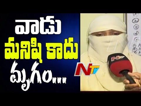 Ghazal Srinivas Victim Kumari Face to Face || Fires on Ghazal || NTV Exclusive