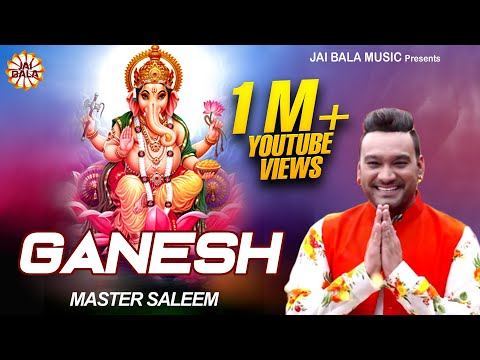 Master Saleem - Ganesh - Super Hits Collection Of New Punjabi Bhajan - Jai Bala Music