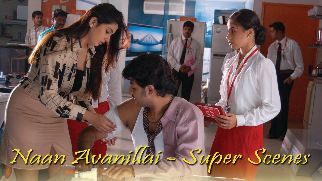 Naan Avanillai - Super Scenes | Jeevan | Sneha | Namitha | Malavika ... for Naan Avan Illai Sneha  300lyp