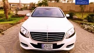 Mercedes S Class Walk Around: Price, Specs & Features | PakWheels