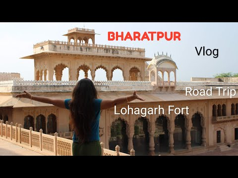 bharatpur-vlog-1|-places-to-visit-|-bird-sanctuary-|-lohagarh-fort-|-ganga-mandir-|-bharatpur-museum