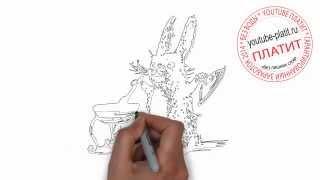 Как нарисовать черное существо за 36 секунд