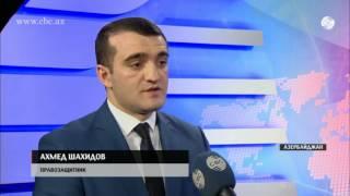 Правозащитник: действия Армении противоречат Женевской конвенции