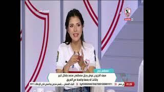 مصطفى نجم: هدف عبدالشافي في الإتحاد السكندري هو هدف الدوري بالنسبة لي - نهارك أبيض