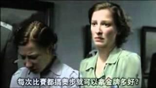 希特勒聲援中華隊、搶救楊淑君!1『事件第一天』
