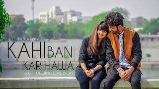 Ban Kar Hawa | Sad Romantic Song | Latest Hindi Song | Sad Song | Ashiwini Bhardwaj| Classic Records