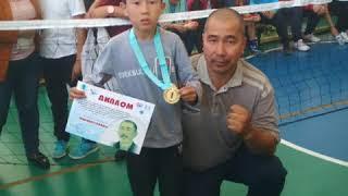 Караой Арлан Boxing