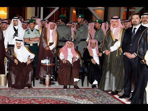 Why Would Saudi Arabia Support 9/11 Conspirators  - Sen. Bob Graham on RAI Pt 3/4