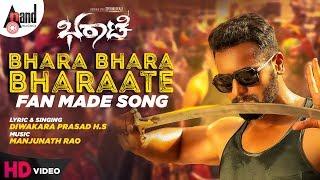 Bhara Bhara Bharaate Fan Made Song Sriimurali Diwakara Prasad H S Manjunath Rao