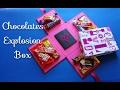 أغنية Chocolate Explosion Box Tutorial - Crafts n' Creations - كيف تصنع صندوق المفاجآت الملئ بالشيكولاته