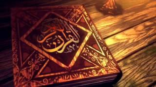 سورة القلم - مكررة خمس مرات - سعود الشريم