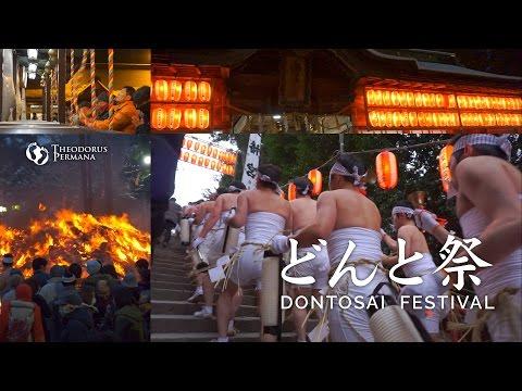 Dontosai Festival 2017 in Sendai City, Miyagi Prefecture, Japan