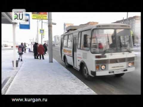 Новости KURGAN.RU от 18 Января 2017 года