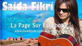 Saida Fikri - Jbal Rif