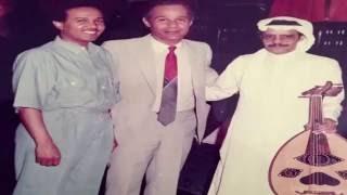 طلال مداح / حفل زواج محمد عبده : 1978م