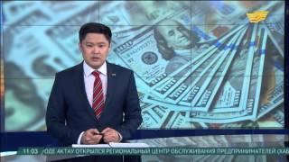 Казахстанцы избавляются от валюты