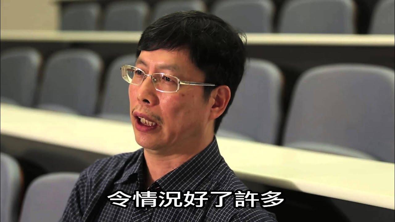 香港資優教育學苑資優解碼第六集 - YouTube