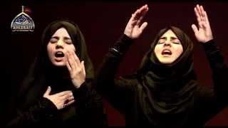 Download Video Hayya Alal Aza! (Come Towards Azadari): Hashim Sisters 2014 New حي على العزاء MP3 3GP MP4