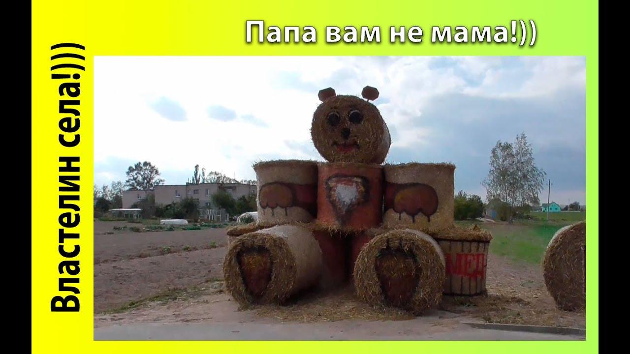 Усадьба «Неманский куток» (Свериново) Минская область - YouTube