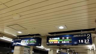 [RW13]地下鉄南北線 発着案内LCD 更新(駒込駅)/[RW13]Guidance LCD displays is updating, Komagome sta.(N14),  metro