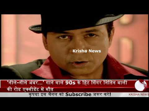 Shocking Tv Actress Roma Bali S Husband Singer Nitin Bali Dies In