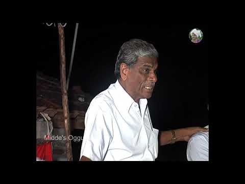 Midde Ramulu Nandi Dharmaraju Oggu Katha 1