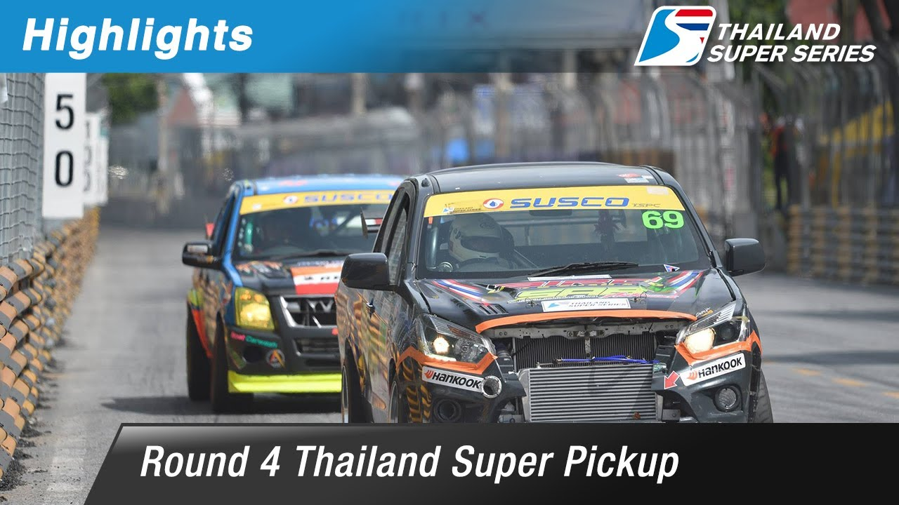 [TH] Highlights Thailand Super Pickup : Round 4 ​@Bangsaen Street Circuit,Chonburi