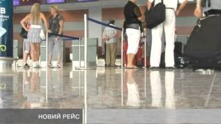 видео Авіаквиток до Тель-Авіву
