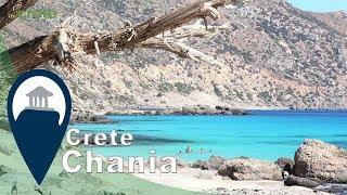 Crete | Kedrodassos Beach