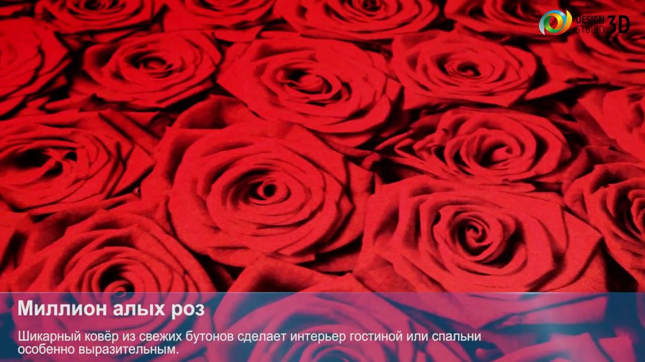 вновь стихи про миллион алых роз блюдо нашей