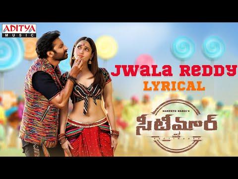 #JwalaReddy Lyrical   Seetimaarr Songs   Gopichand, Tamannaah   Sampath Nandi   Mani Sharma