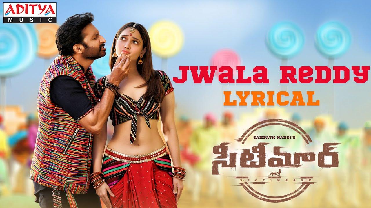 Download #JwalaReddy Lyrical | Seetimaarr Songs | Gopichand, Tamannaah | Sampath Nandi | Mani Sharma