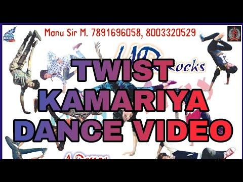 Twist kamariya song dance || Bareilly ki barfi || harshdeep kaur || bollyshake ||@@@ manu sir