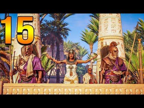 SI ULAR TERQUTUQ (15) Assassin's Creed Origins