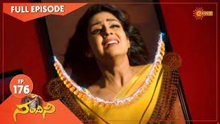 Nandhini - Episode 176 Digital Re-release Gemini TV Serial Telugu Serial